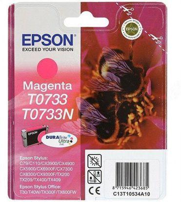 Зображення Картридж Epson StC79/110, CX3900/4900/5900/7300/8300 magenta