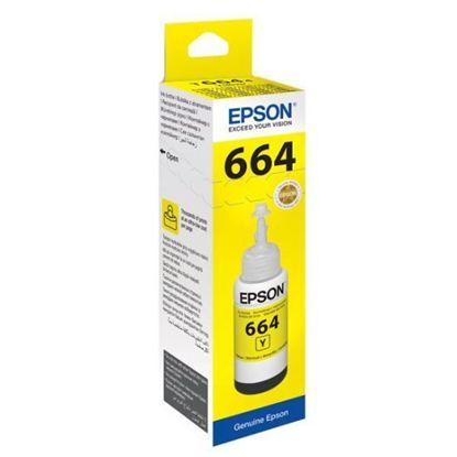 Зображення Контейнер з чорнилом Epson L100/L200 yellow