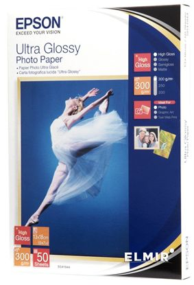 Зображення Бумага Epson 130mmx180mm Ultra Glossy Photo Paper, 50л.